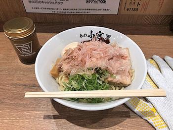 1621komiya_sy.jpg